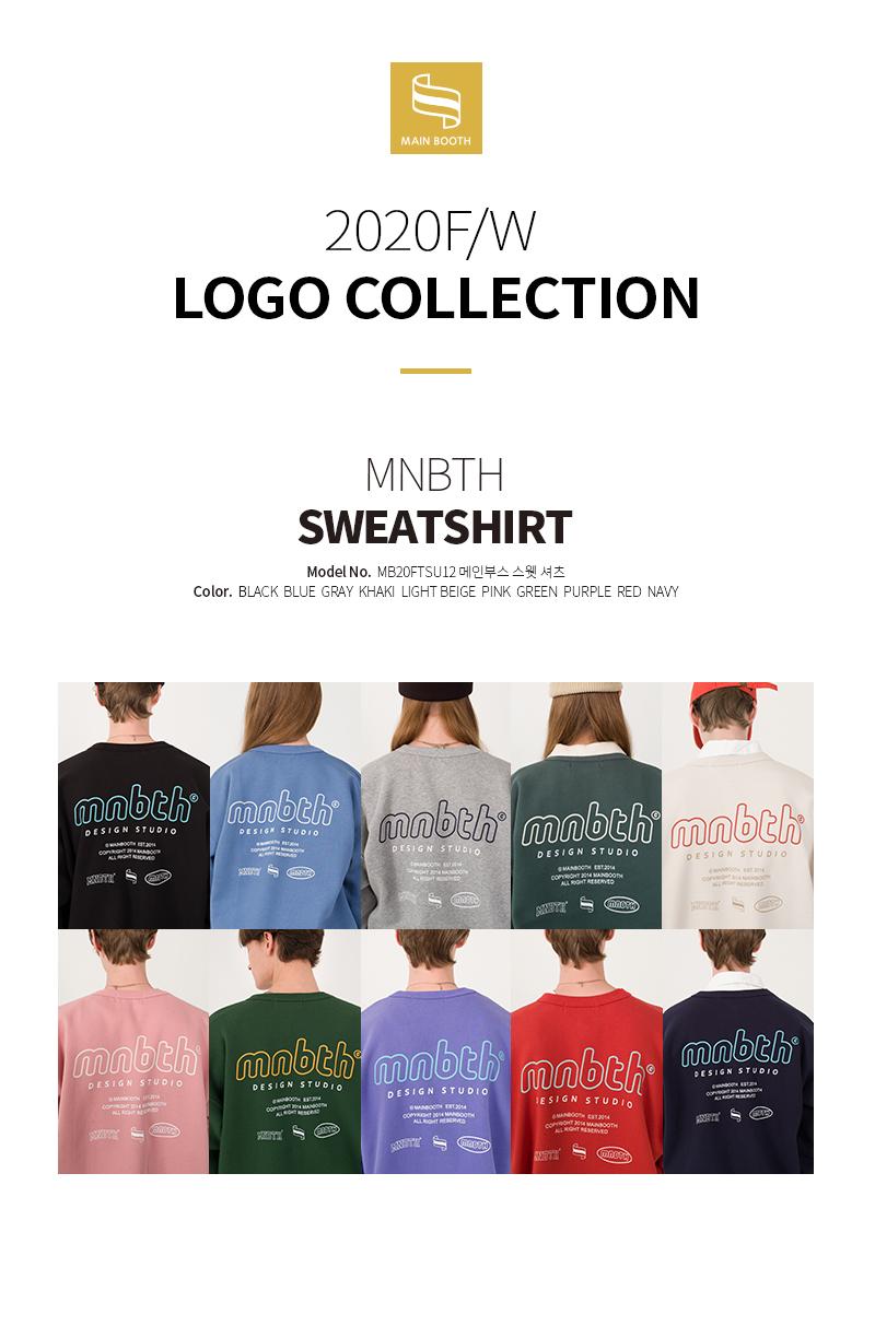 MNBTH Sweatshirt(PURPLE)